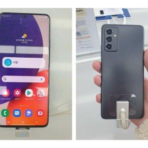 Samsung Galaxy A82 : son design se montre en photo avant l'heure
