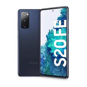 C'est inédit : le Samsung Galaxy S20 FE est en promo à moins de 400 €