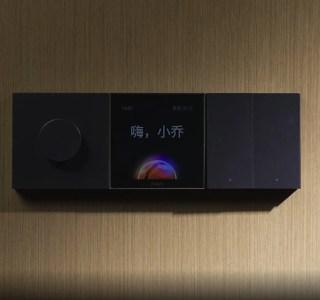 Xiaomi Aqara dévoile plusieurs produits étonnants pour la maison connectée dont le MagicPads