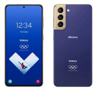 Le Samsung Galaxy S21 en version Jeux Olympiques de Tokyo 2020 (en 2021)
