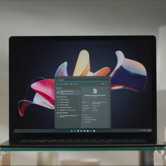 Windows 11: comment télécharger et installer la beta Insider