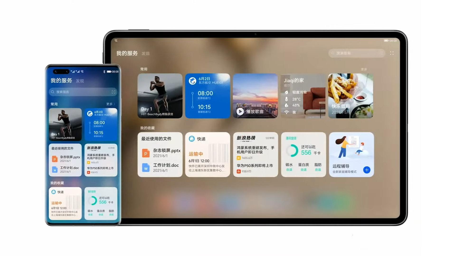 HarmonyOS 2.0 : la liste des smartphones et tablettes Huawei mis à jour