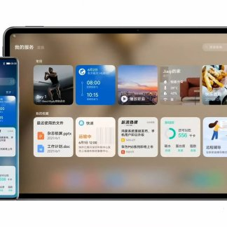 HarmonyOS: updated list of Huawei smartphones and tablets