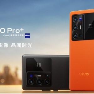 Avec son X70 Pro+, Vivo prépare un champion de la photo et de la vidéo