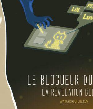 revelation-blog-2013-flashback