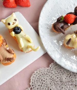 bonbons-forme-chat-mignon