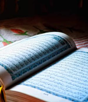 fin-du-ramadan-aid