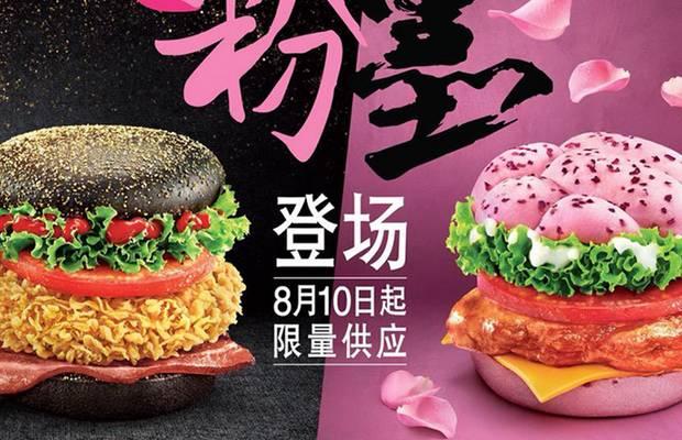 burger couleur kfc