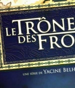 trone-frogz-yacine-belhousse
