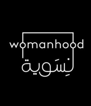 womanhood-documentaire