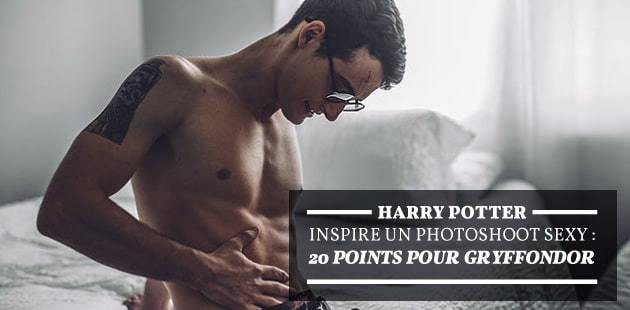 big-harry-potter-sexy