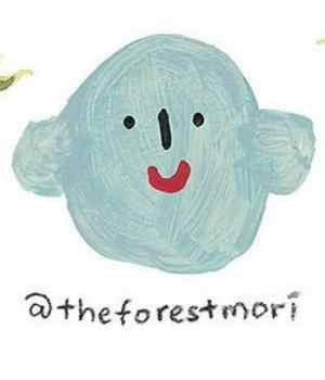 the-forest-mori-boutique-etsy