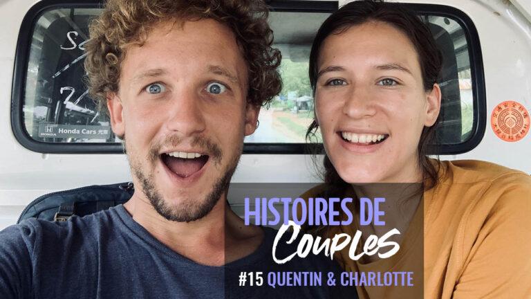 «Quentin et Charlotte – Histoires de Couples»