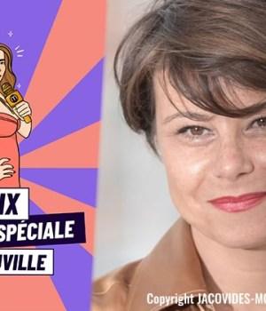 Deauville_mounia-meddour