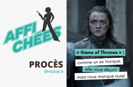 PROCÈS (4)
