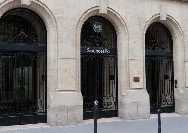 IEP_de_Paris_27_rue_St-Guillaume_Paris_7e