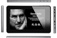 L'hommage chinois à Steve Jobs via une tablette... Android