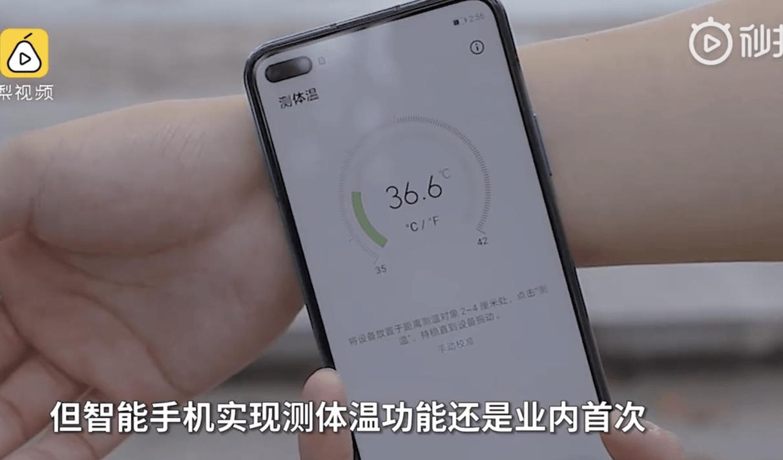 Les futurs smartphones auront ils tous un thermomètre ?